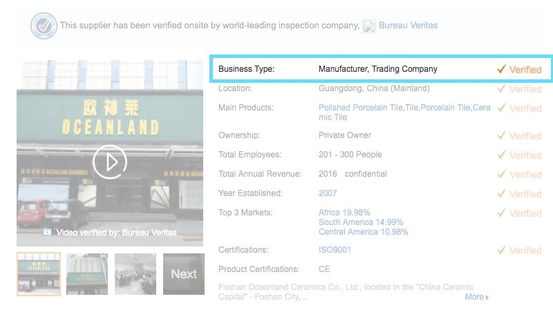 product manufacturing business type